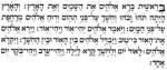 Koren_bible-270848