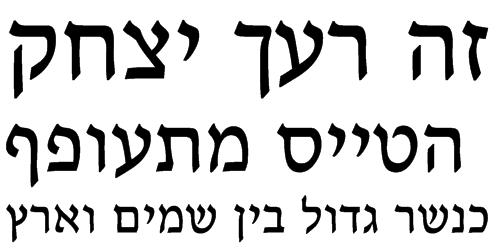 Hebrew Font For Word free download