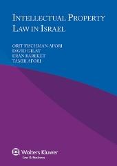 ISrael IP Book