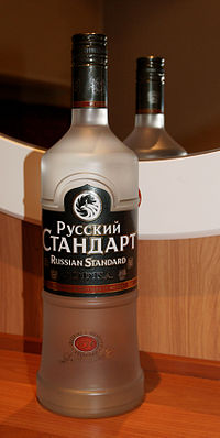 200px-Russian_Standard_Vodka (1)
