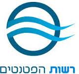 Israel patent office logo