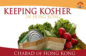 Chabad of Hong Kong