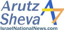 Arutz 7