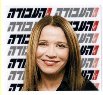 Shelley-Yachimovich-Labor-Party