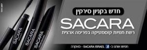 Sacara products