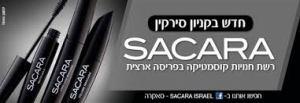 Sacara products