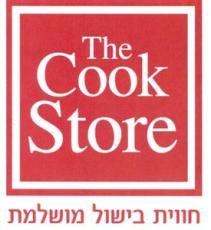 The cook store 253157