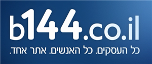 b144.co.il1