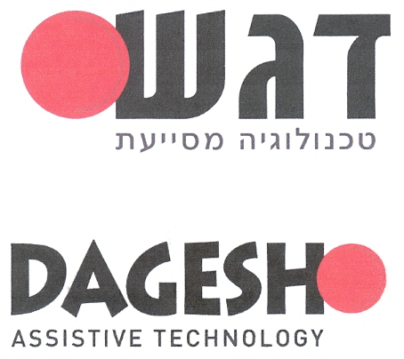 Dagesh assistive technologies