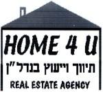 Home 4 U