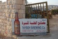 Taybe