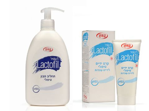 lactofil