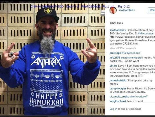 Cummin's Hannukka sweatshirt