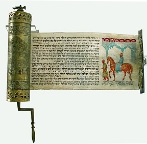 scroll-of-esther-megillah.jpg