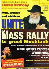 messiah poster.jpg