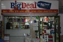 big deal store