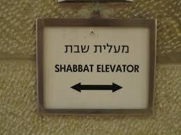 Maalit Shabbat