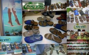 Shoe publicity