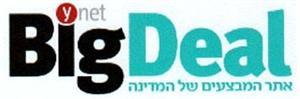תוצאת תמונה עבור big deal ynet