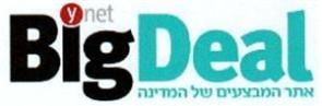 ynet big-deal