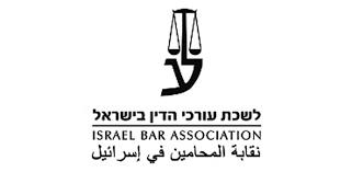 Israel Bar