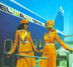126 EL AL Poster, Two Flight Attendants in Orange Uniforms by 747, Marvin G. Goldman Coll'n