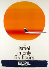 elal poster