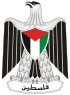 70px-Coat_of_arms_of_Palestine_(alternative).svg.png