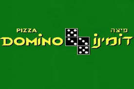 Pizza Domino