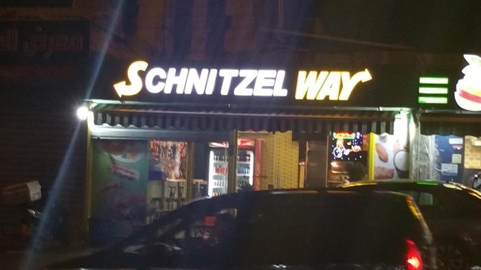 schnitzel way.jpg