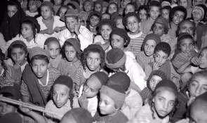 yemenite children