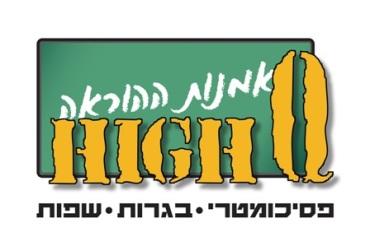 logo_high-q