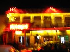 blurred shop