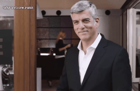 This-is-not-George-Cloony-israeli-coffee-club-clooney.png