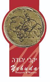 יקבי יהודה