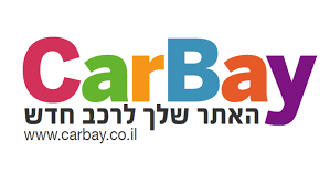 carbay